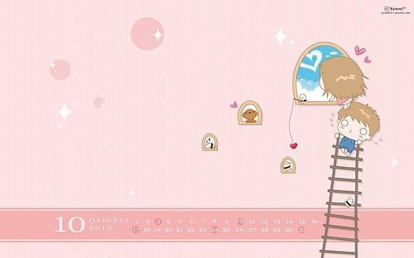 發現愛1440x900_pink_ca.jpg