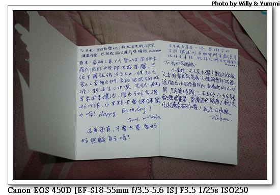nEO_IMG_IMG_000700.jpg