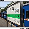 nEO_IMG_IMG_0194.jpg
