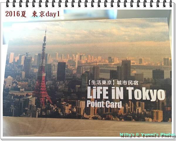 東京day1IMG_0953-14.JPG