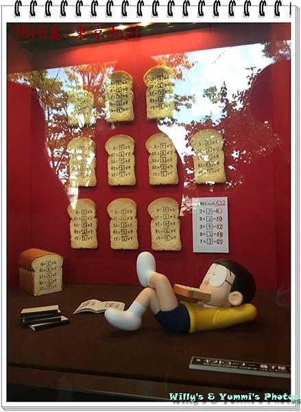 東京day1IMG_0984-25.JPG