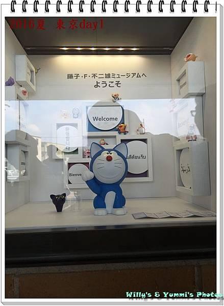 東京day1IMG_0989-30.JPG