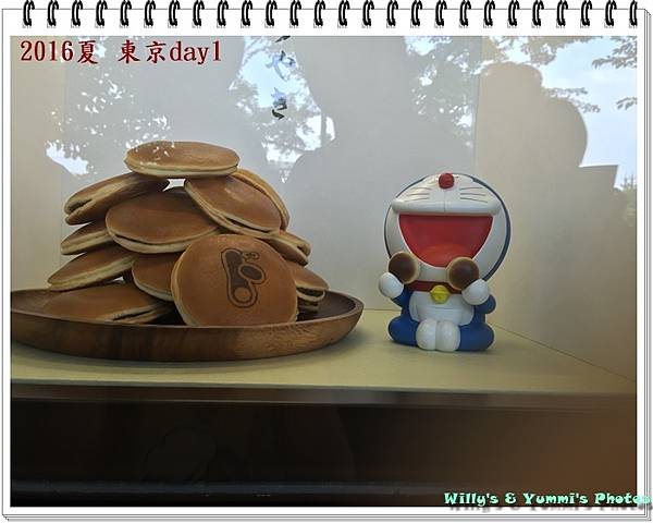 東京day1IMG_0983-28.JPG
