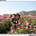 nEO_IMG_IMG_0101.jpg