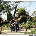 nEO_IMG_IMG_0305.jpg