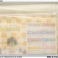 nEO_IMG_IMG_0019.jpg