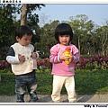 nEO_IMG_IMG_0041.jpg