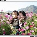 nEO_IMG_IMG_0105.jpg
