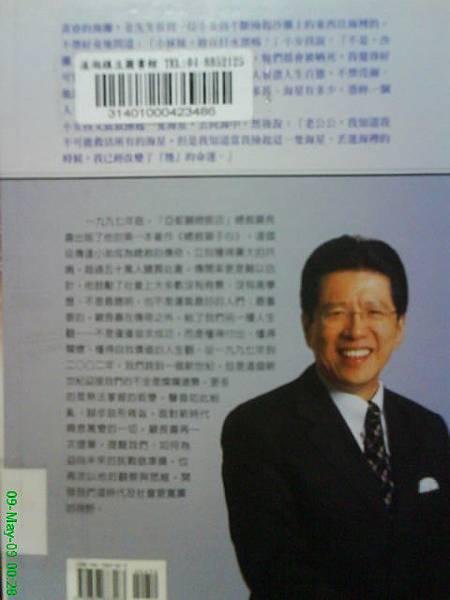 DSC00834.JPG