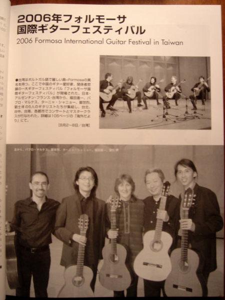 2006 FIGF