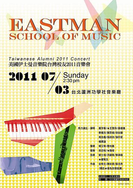 2011-0703 Eastman Poster.jpg