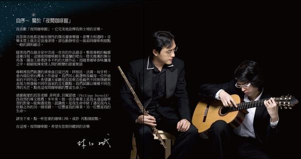 Flute Poster-1.jpg