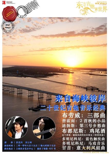 100619 Poster.jpg