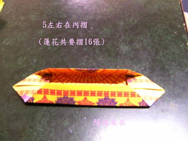 PICT0555.JPG-0005.jpg