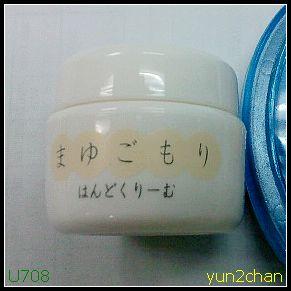 yojiya藝妓 護手霜