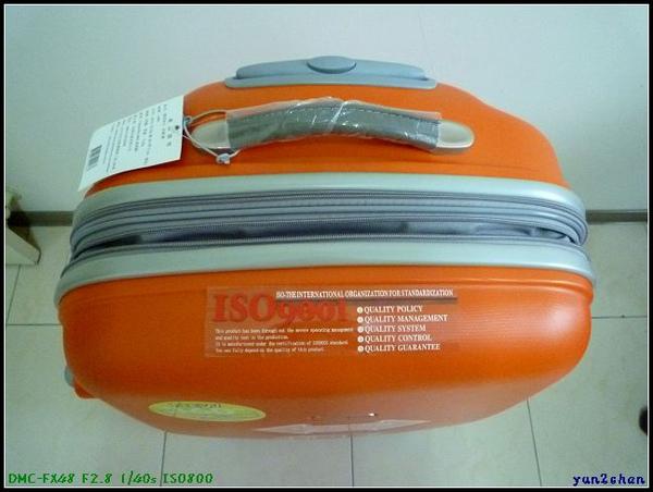 P1000925.JPG