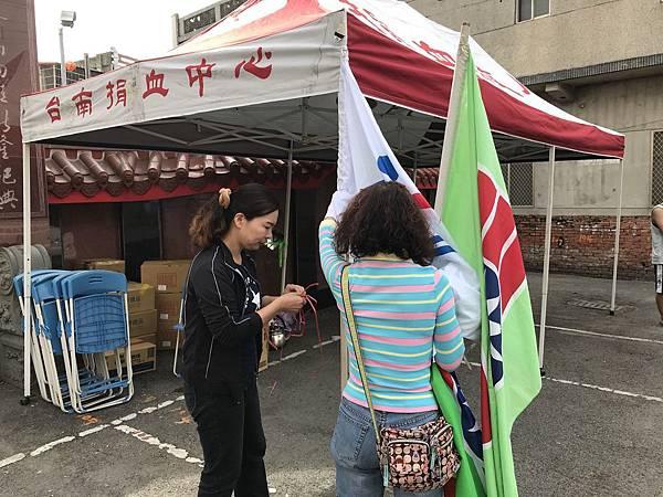 106.11.05東勢鄉團委會愛心捐血_171106_0003.jpg