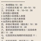 Screenshot_2014-08-23-07-34-40-1