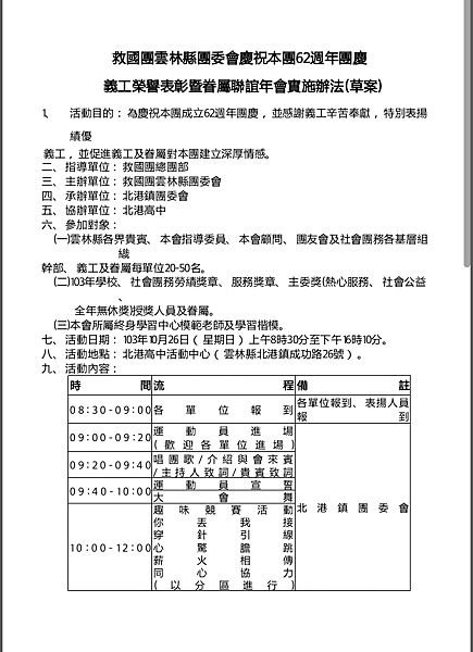 Screenshot_2014-10-02-11-29-05-1