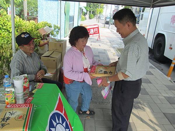 103-09-27-水林捐血(05).JPG