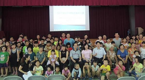 104.05.31雲林縣真善美聯誼會舉辦家庭教育親職互動學習成長營