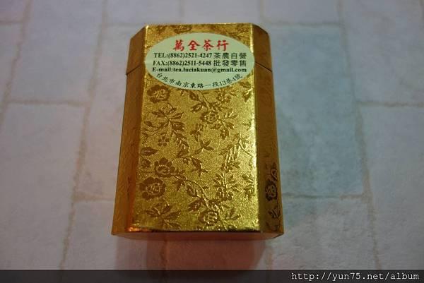 貴妃茶 (3).jpg