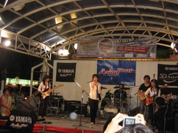 Asean Beat