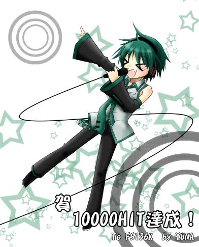 10000HITMIKUO.jpg