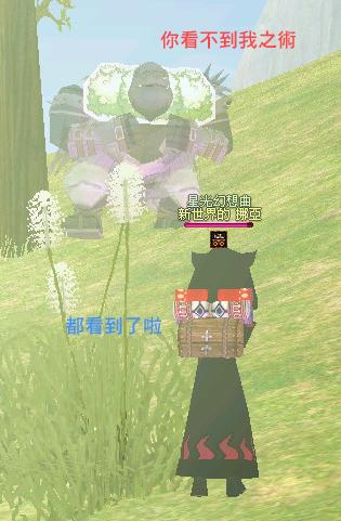 mabinogi_2012_03_18_115