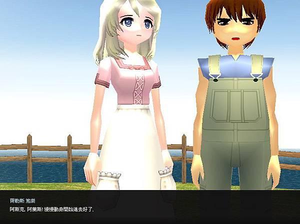 mabinogi_2012_09_23_002