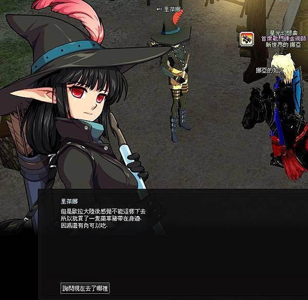 mabinogi_2012_09_28_002