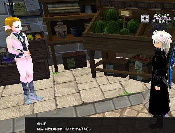 mabinogi_2012_10_03_001
