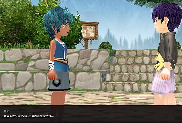 mabinogi_2012_10_25_060