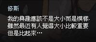 mabinogi_2012_10_28_002