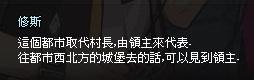 mabinogi_2012_10_28_004