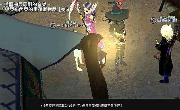 mabinogi_2012_07_31_003