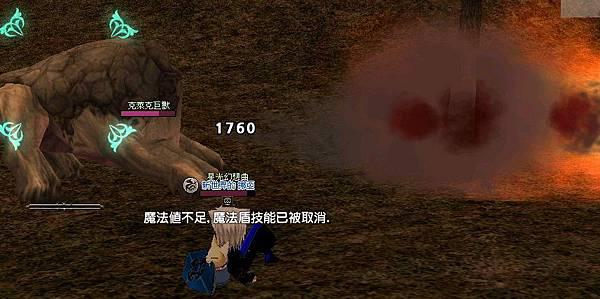 mabinogi_2012_08_04_008