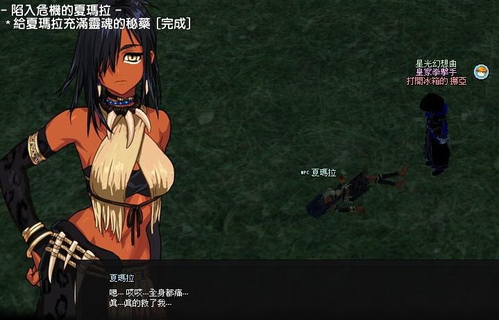 mabinogi_2013_09_27_002.jpg