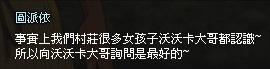 mabinogi_2013_09_27_008.jpg