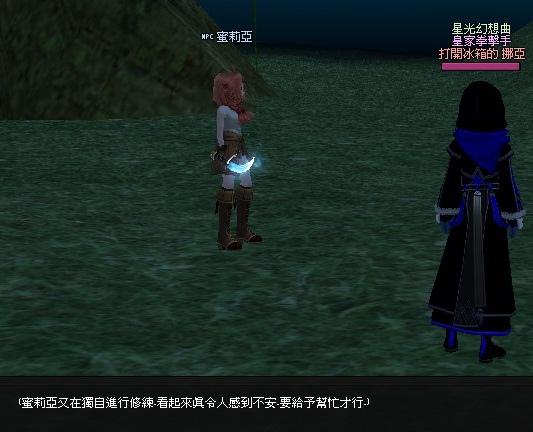 mabinogi_2013_09_27_023.jpg