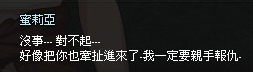 mabinogi_2013_09_27_024.jpg