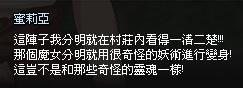 mabinogi_2013_09_27_027.jpg