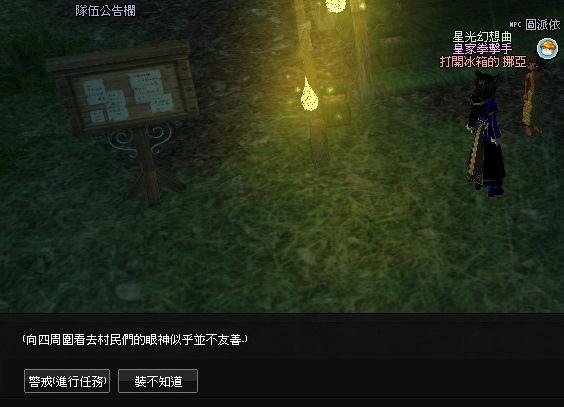 mabinogi_2013_09_27_031.jpg