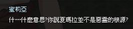 mabinogi_2013_09_27_025.jpg
