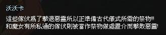 mabinogi_2013_09_27_041.jpg