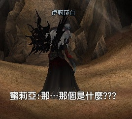 mabinogi_2013_09_27_054.jpg