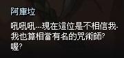 mabinogi_2013_09_29_024.jpg
