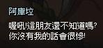 mabinogi_2013_09_29_030.jpg