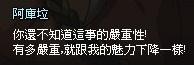 mabinogi_2013_09_29_031.jpg