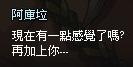 mabinogi_2013_09_29_032.jpg